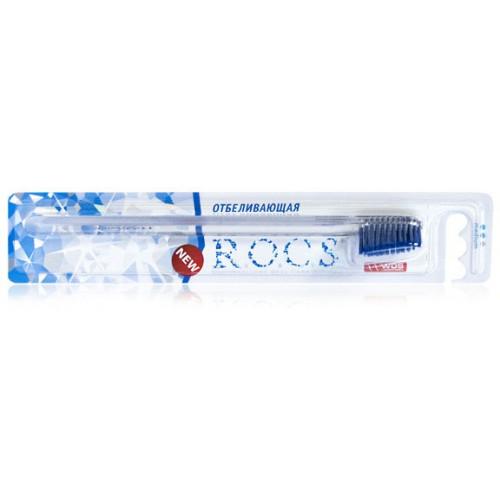 Отбеливающая зубная щетка ROCS