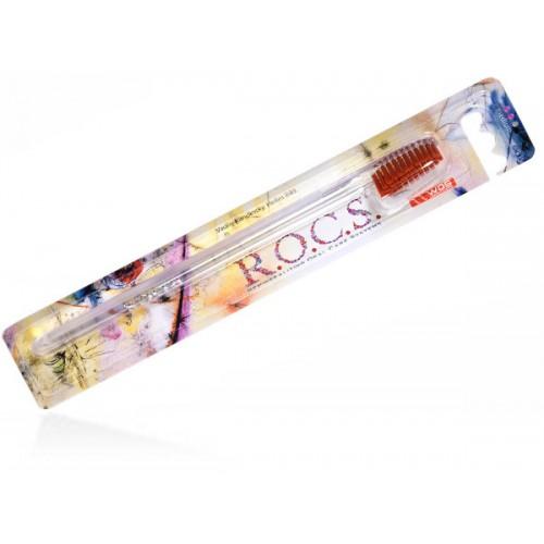 Зубная щетка ROCS классическая средняя жесткость