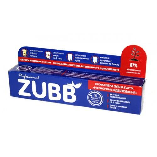 Зубная паста Zubb Интенсивное отбеливание 90 мл