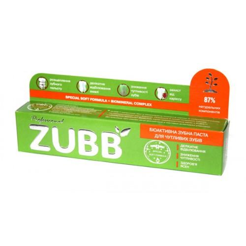 Зубная паста Zubb для чувствительных зубов 90 мл